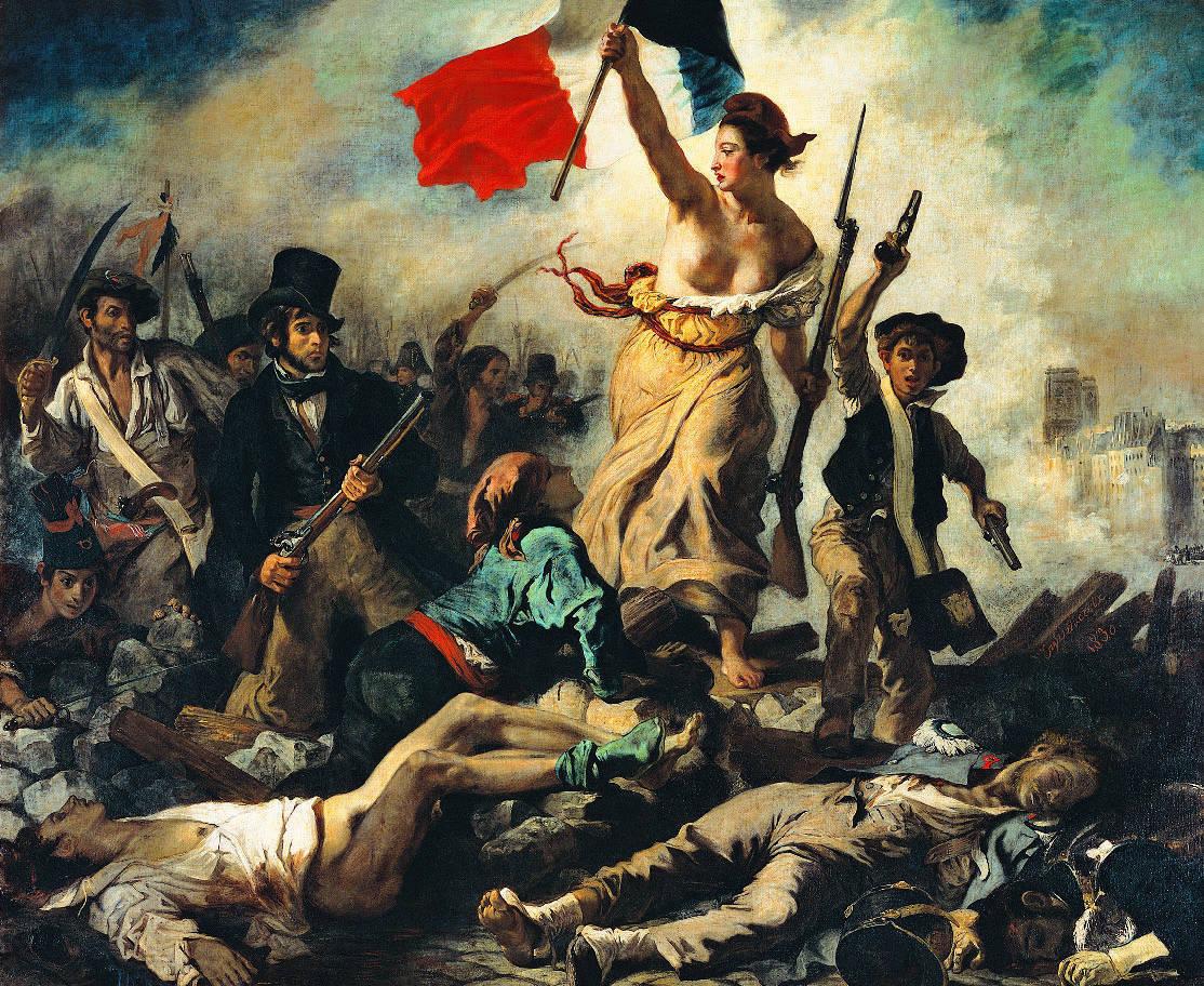 свобода ведущая народ