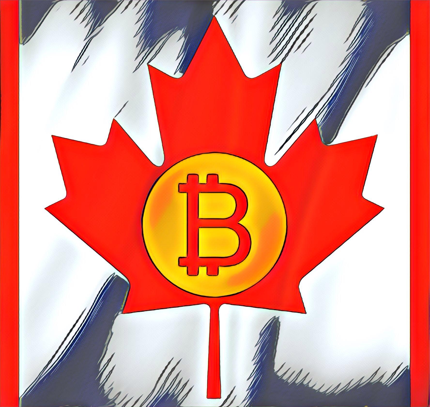 Канада сделала первый шаг к фактической легализации криптовалютных инвестиций и ICO