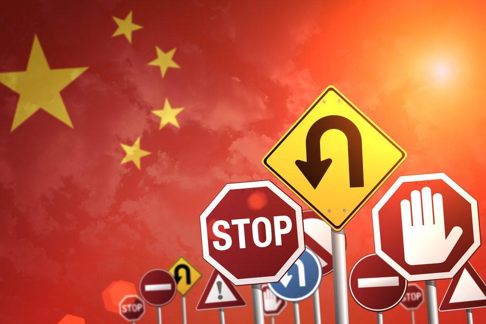 Китай поставил ICO вне закона
