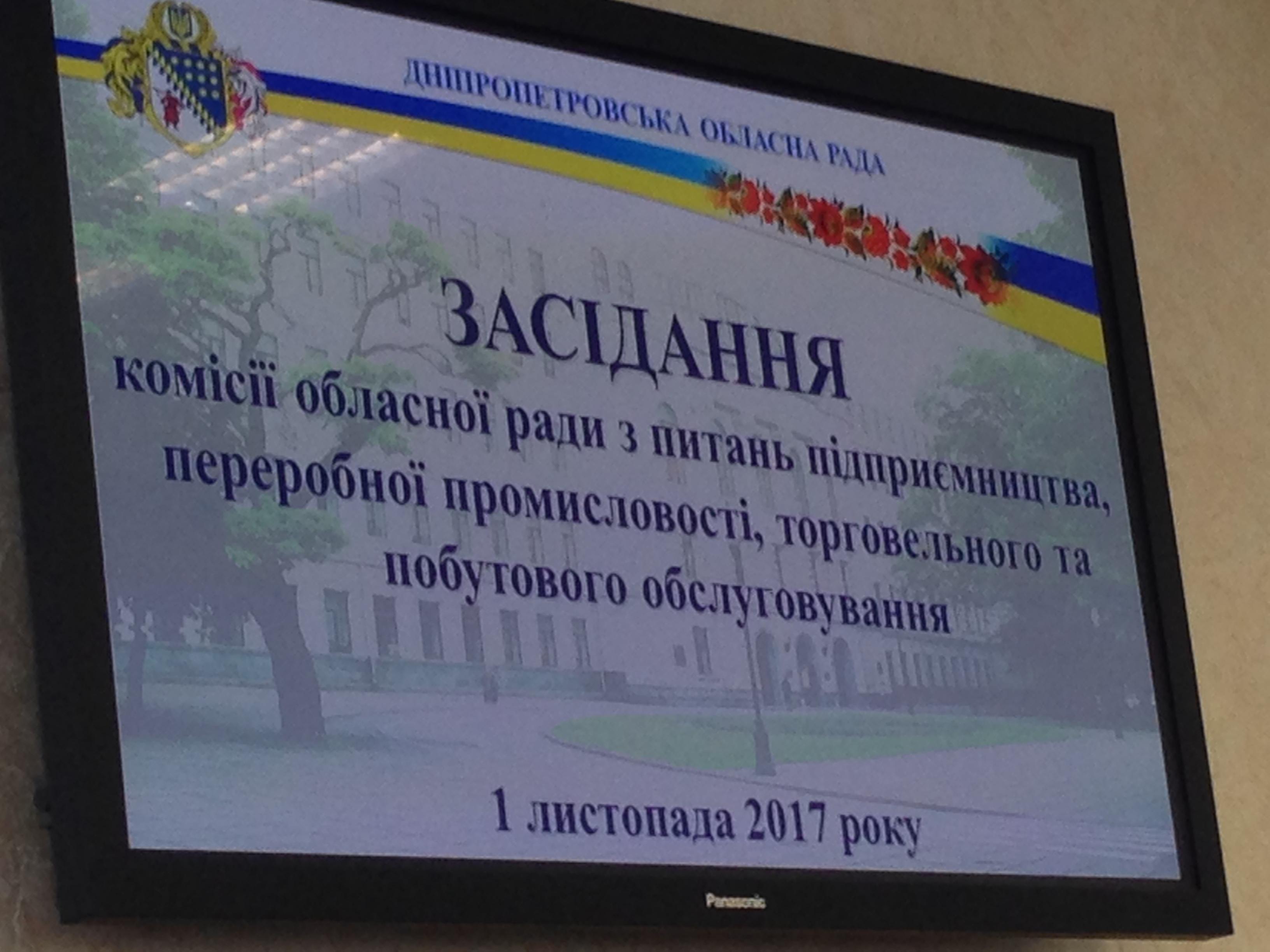 Людей нет - Украина теряет рабочую силу