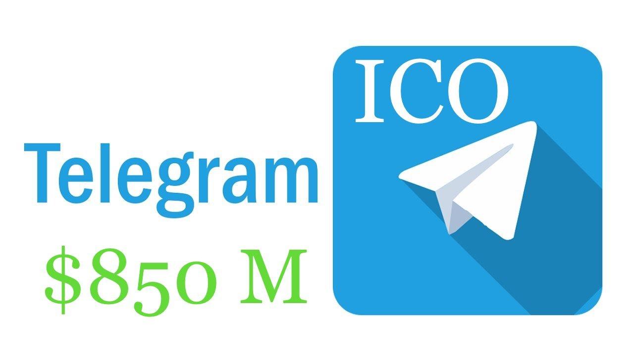 Telegram привлек $850 млн для крупнейшего в истории ICO