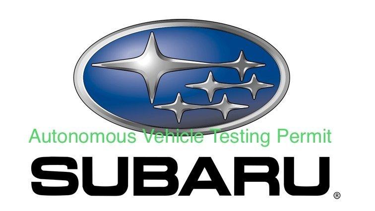Subaru стала 22-й компанией, которая получила право проводить тестовые испытания беспилотных автомобилей на дорогах Калифорнии