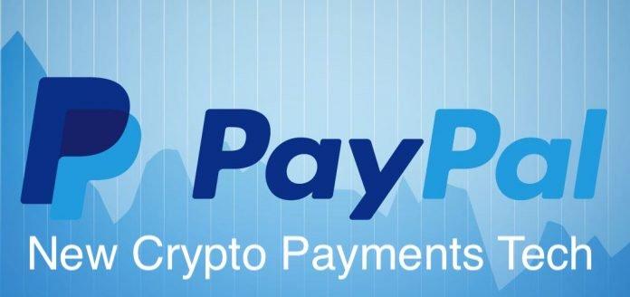 PayPal разрабатывает технологию ускорения криптовалютных платежей