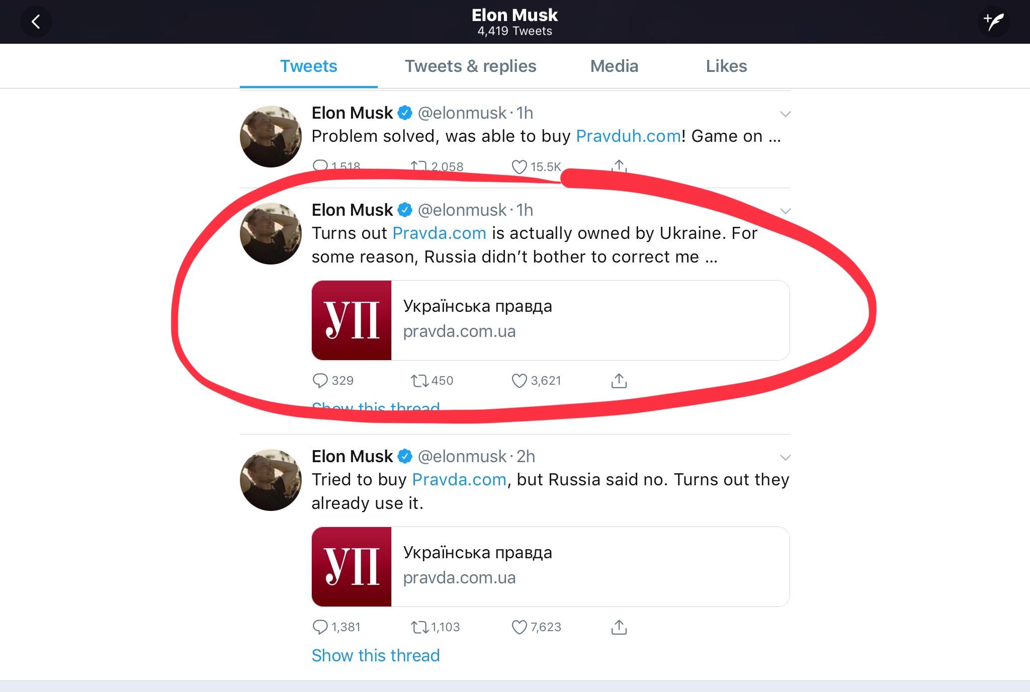 Илон Маск сегодня чуть не купил «Українську правду». И это не совсем шутка