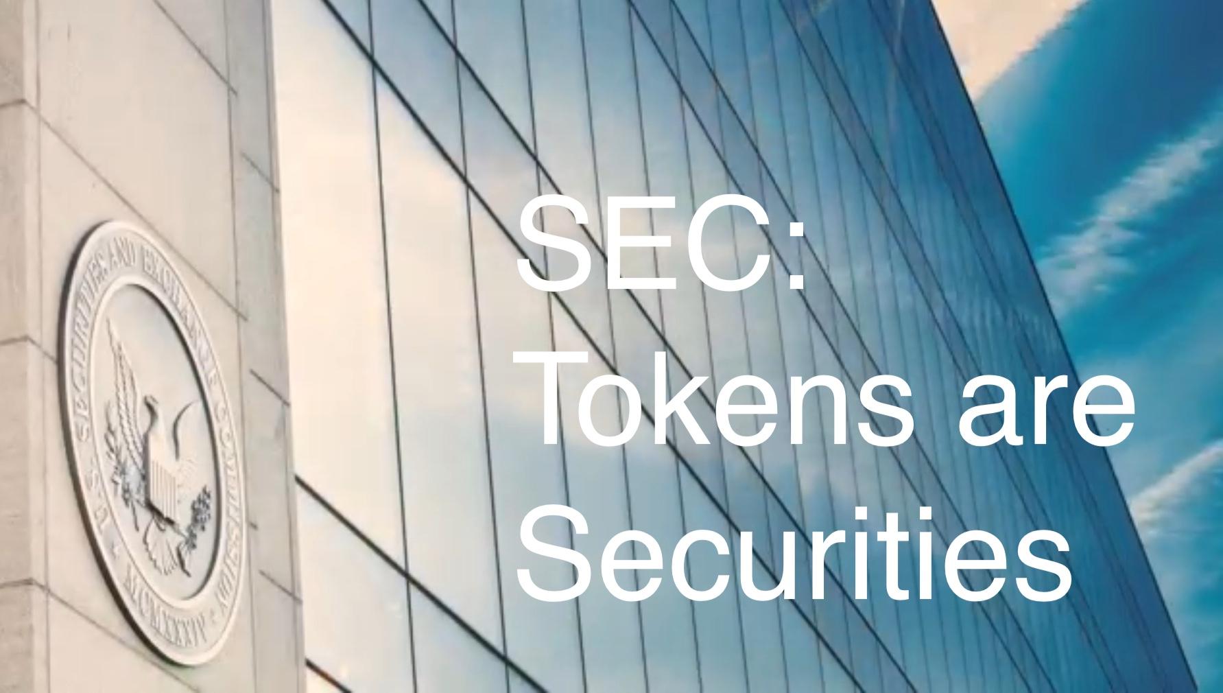 санкции за выпуск ценных бумаг через ICO - США