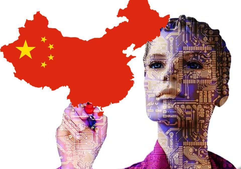 искусственный интеллект - стратегия Китая