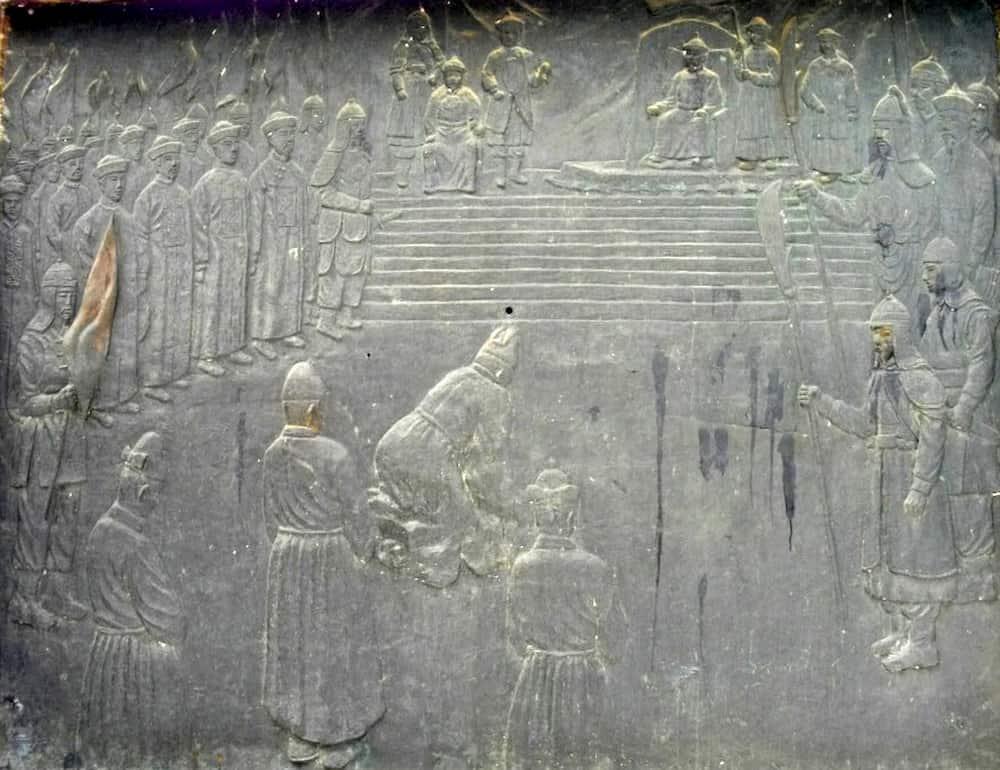 коутоу перед императором