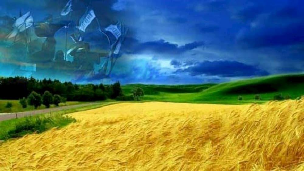 Гибридный формат независимости Украины
